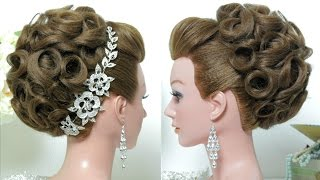 Bridal hairstyle. Wedding updo for long hair tutorial.