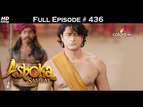 Chakravartin Ashoka Samrat - 30th September 2016
