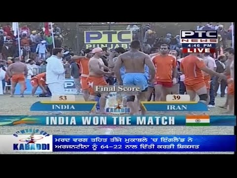 India vs Iran  Men's  Day 8  5th World Cup Kabaddi Punjab 2014