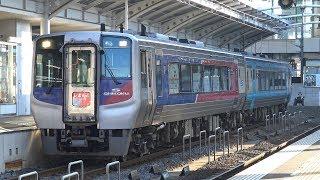 【4K】JR予讃線 特急しまんと2000系気動車 高松駅発車