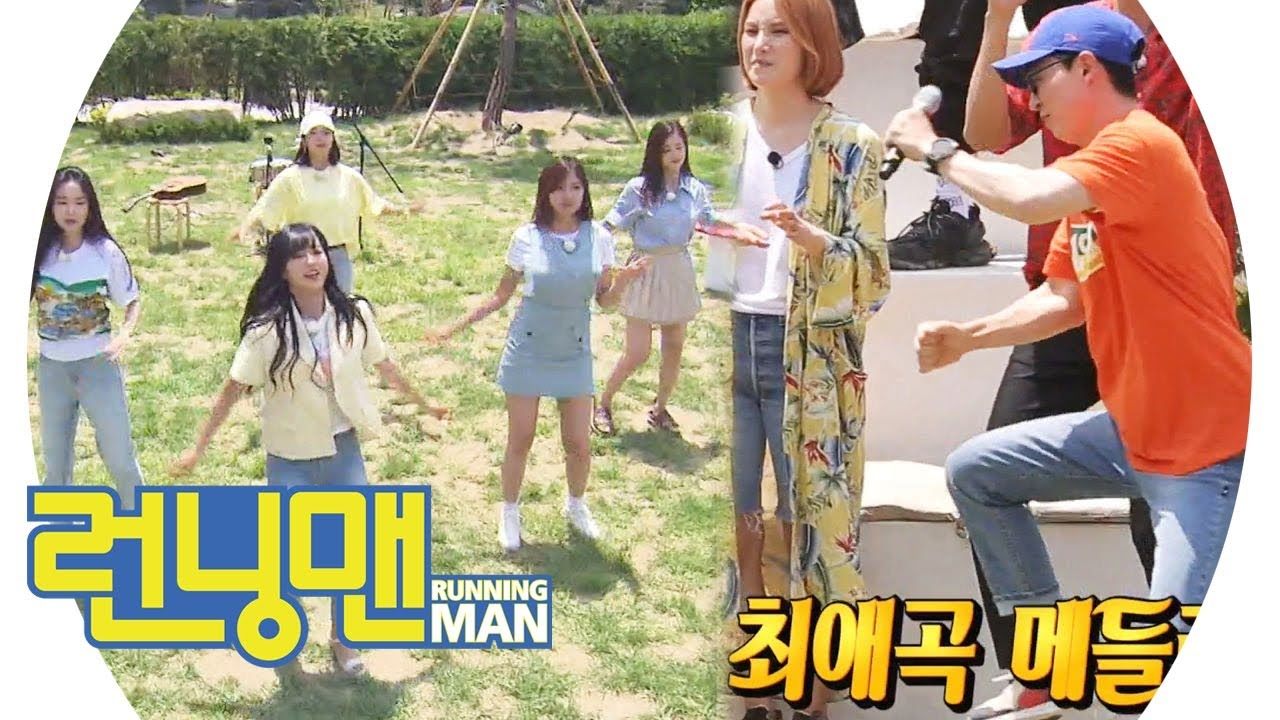 Watch: Gummy, Apink, Code Kunst, Nucksal, And Soran Surprise Cast Of
