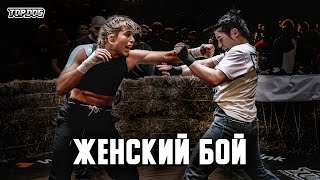 Ekaterina Golovataya vs. Oxana Marakhovskaya/ TDFC 6/ women's bare-knuckle fight