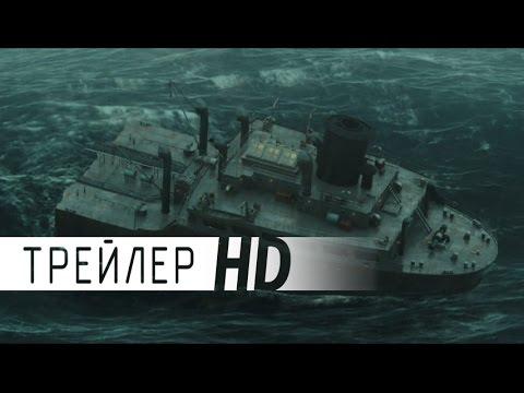 Лучшие фильмы катастрофы онлайн в хорошем качестве