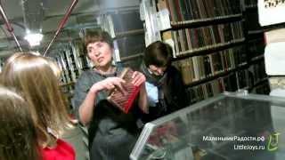 Москва, Библионочь-2014 в главной библиотеке страны!