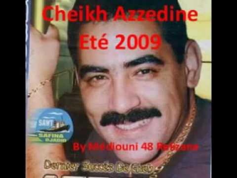 chab azdin
