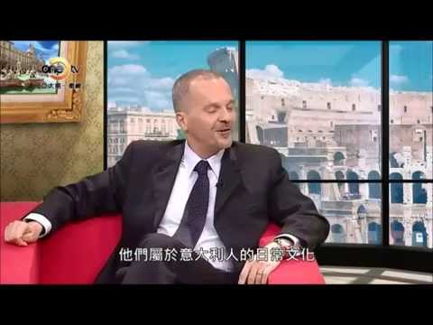 Consul General of Italy in Hong Kong Antonello De Riu interview at One Tv