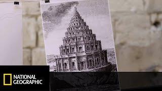 Zbadaliśmy ruiny jednego z cudów starożytnego świata! [Wyprawa na dno]