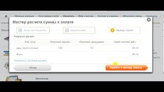 видео Передача показаний счетчиков в Мосэнергосбыт