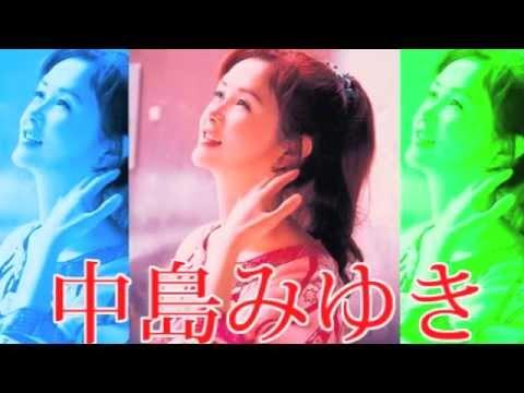 世情 中島みゆき coverby kayotama321