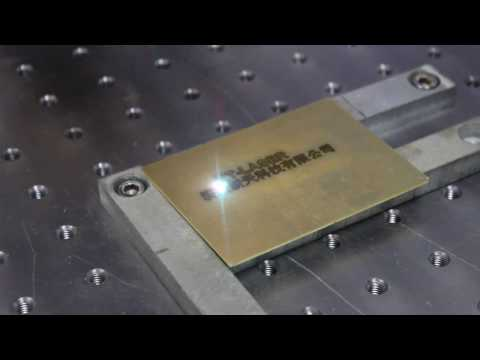deep engraving on brass with fiber laser engraver