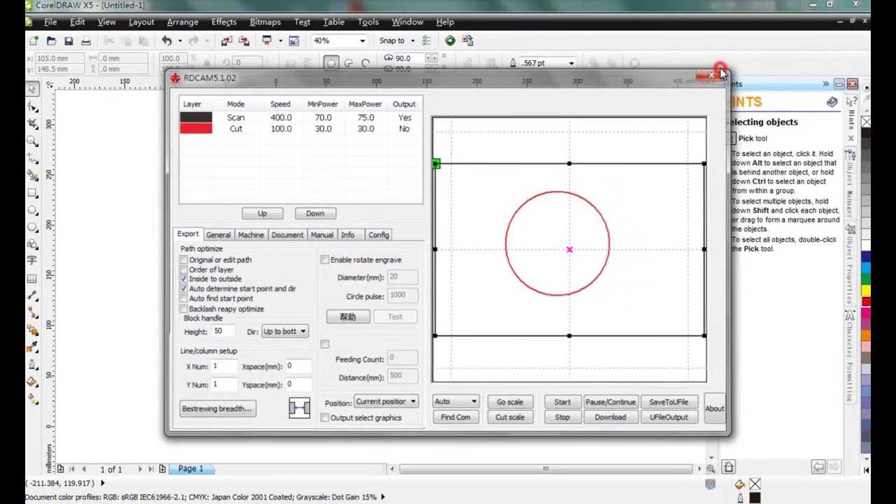 Install laserwork (RDCAM) extension for CorelDraw