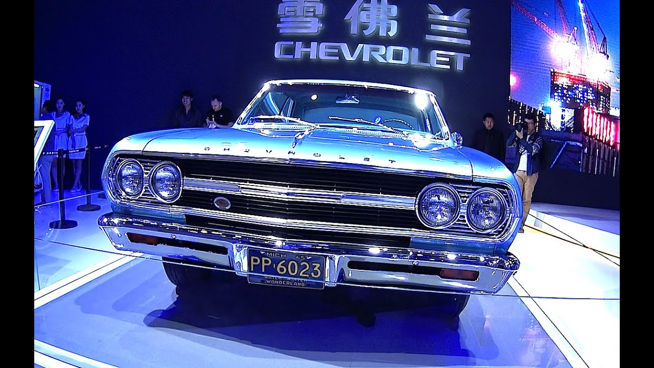 1965 Chevrolet Chevelle Malibu SS 396 is this a Chevelle Z16, Muscle ...