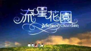 Harlem Yu   Qing Fei De Yi Ost  Meteor Garden