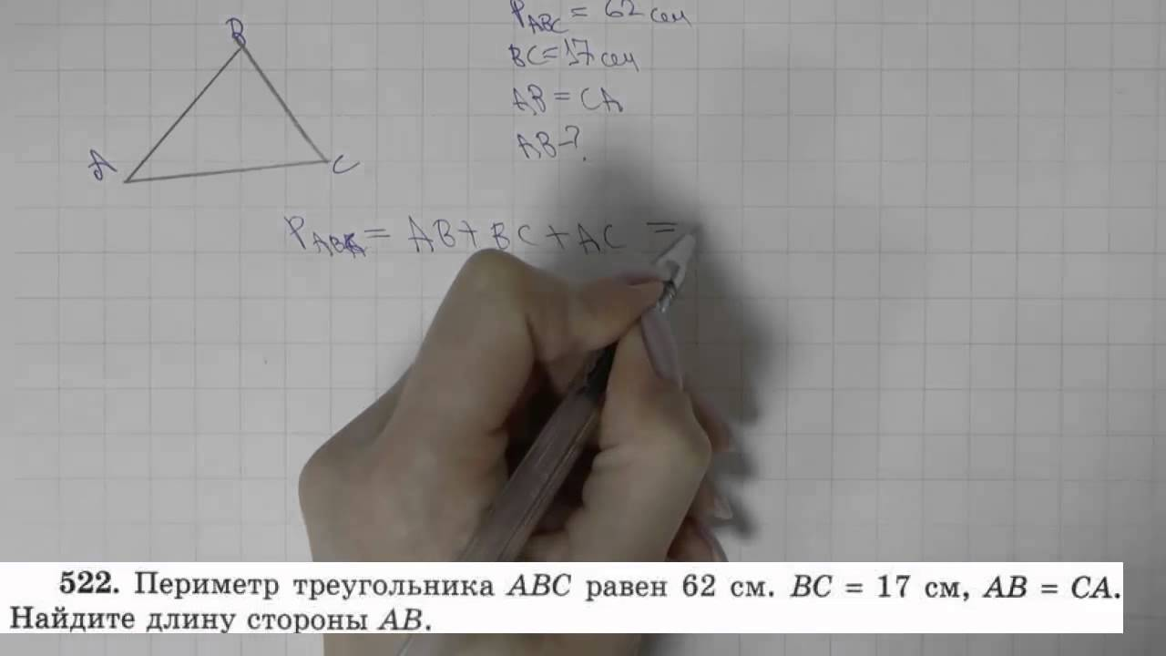 решебник математика виленкин 5 класс