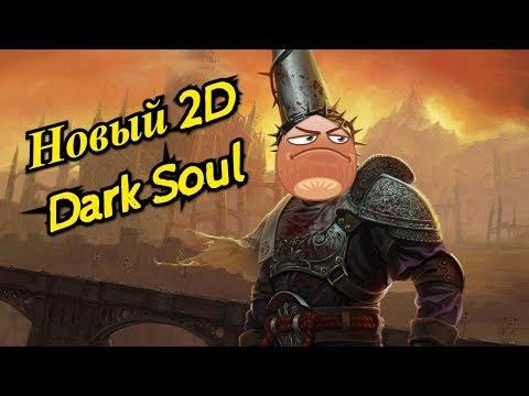 BLASPHEMOUS Walkthrough Gameplay Part 1 \ 2D Dark Souls \ Приколы в играх \ Прохождение Blasphemous