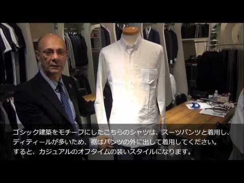7d4c16603ca4e 文化服装学院×ORIHICA コラボシャツ