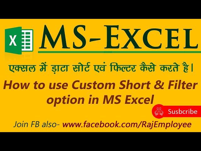 MS Excel | Filter | Sort |  RajEmployee | Learn Excel