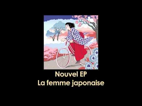 """KUMISOLO - Victime de la mode (video officielle) - Nouvel ep """"La Femme Japonaise"""" 17/06"""