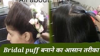 बेक कांब करके bridal puff कैसे बनाए और कैसे सुलझाएँ || light hair do