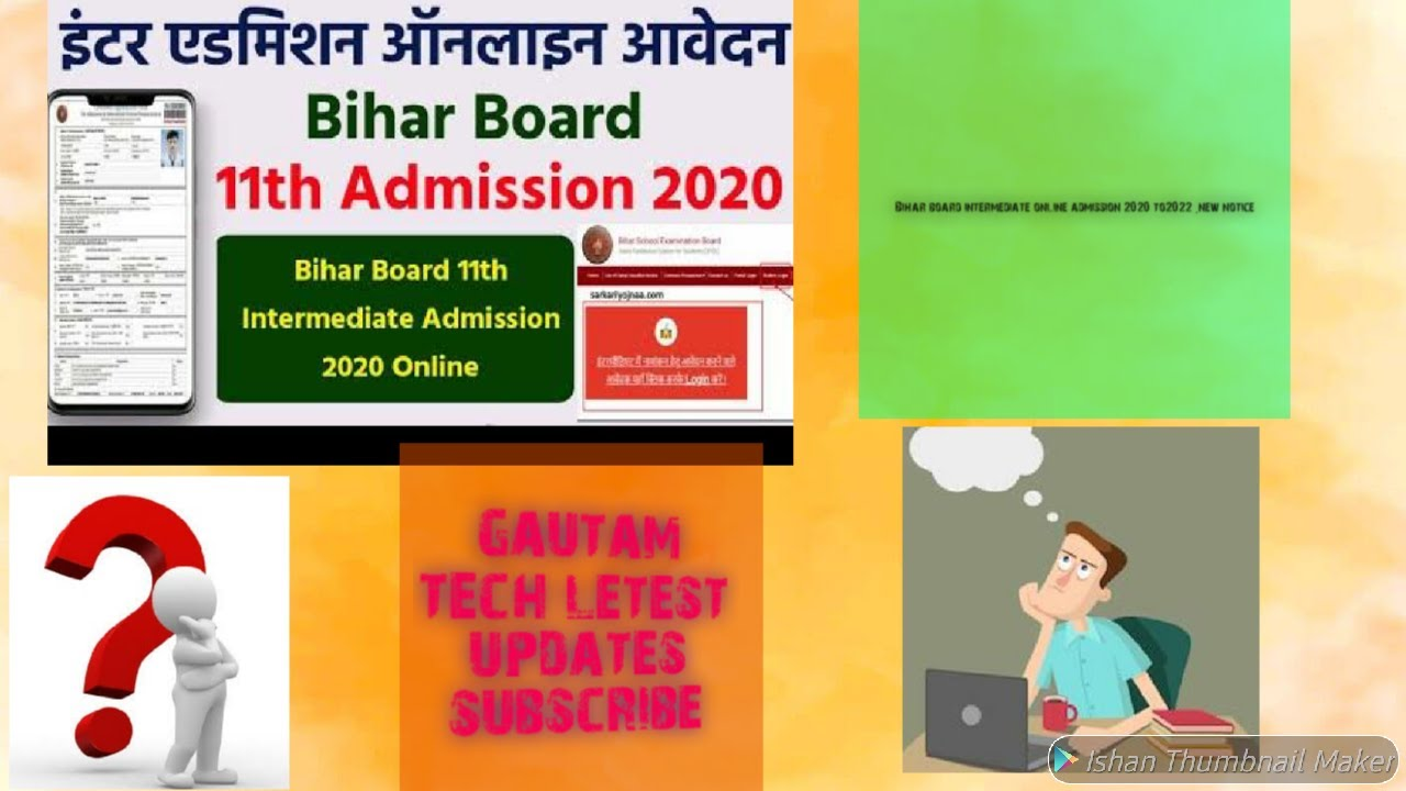 Bihar board intermediate online admission 2020-2021 Bihar ...