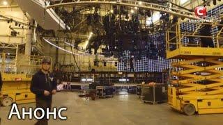 Подготовка в Евровидению   Небачене Євробачення  Смотрите 21 апреля