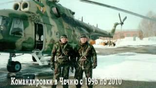 Фильм - воспоминание о войне в Чечне.