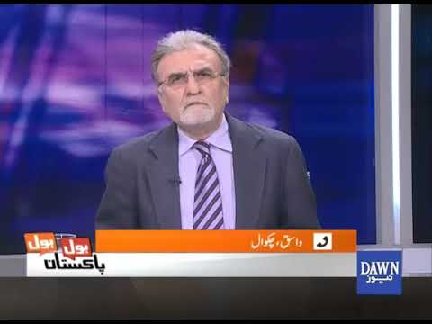 Bol Bol Pakistan - 14 March, 2018 - Dawn News