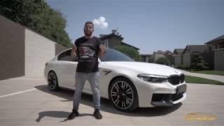 FormaCar TEST Drive BMW M5 F90