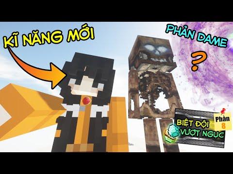 Minecraft Biệt Đội Vượt Ngục (PHẦN 8) #12- LAYLA LẦN ĐẦU THỨC TỈNH KĨ NĂNG MỚI - SIÊU MẠNH 👮 vs 👊