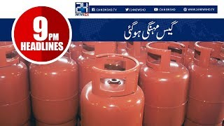 News Headlines | 9:00 PM | 17 Sep 2018 | 24 News HD