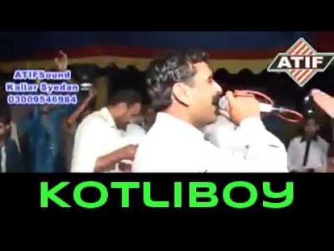 Mahiya Kashmir Deya - Raja Nadeem & Raja Mohsin