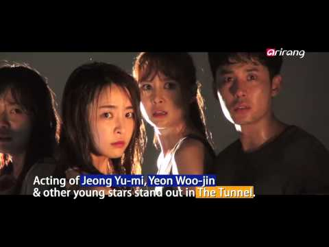 Sbiz Korea - MOVIE