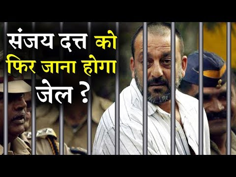 SANJAY Dutt in Biggest Problem : Might Go to JAIL Again !