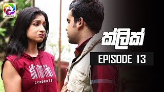 "Click Episode 13 || ""ක්ලික් ""  