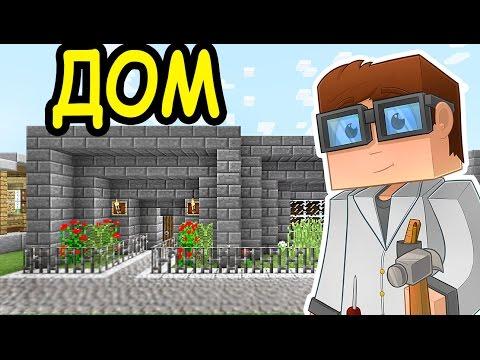 Домик Angry Birds - Онлайн - Флеш игры
