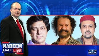 Intikhabat Ki Taiyariyan Jaari | Nadeem Malik Live | SAMAA TV | 18 June 2018