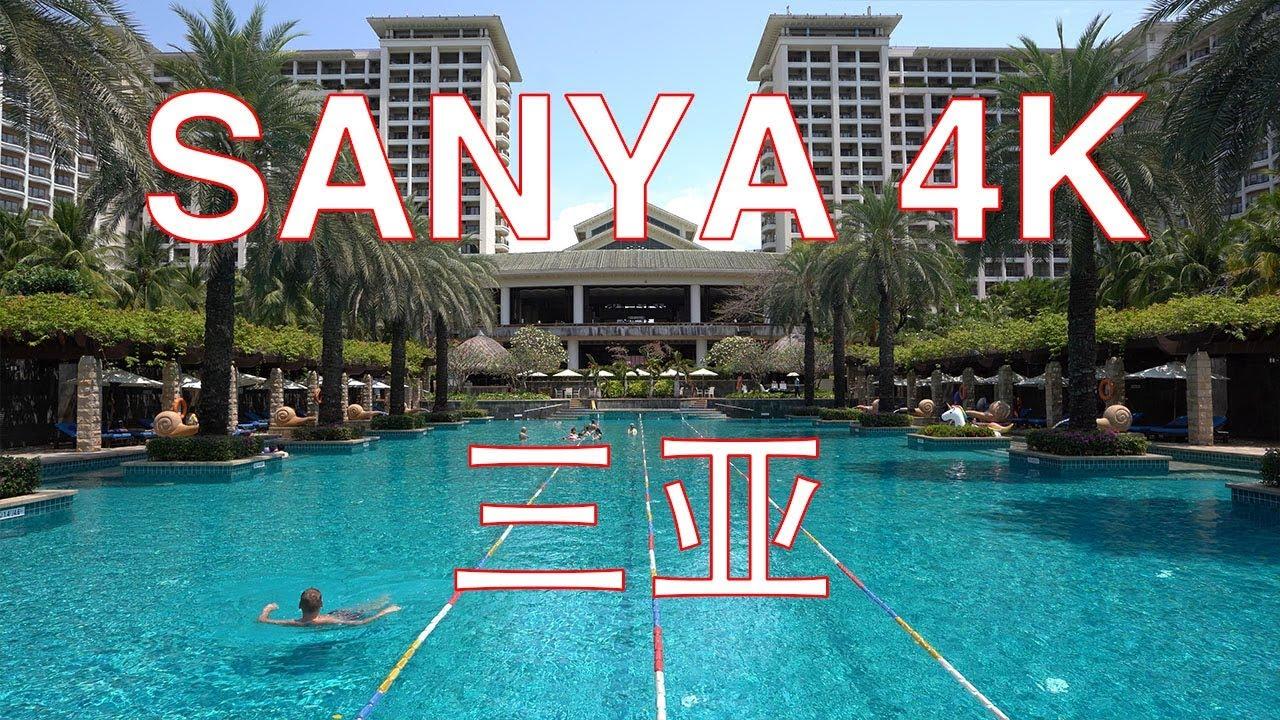 Обзор отеля Howard Johnson 5* Sanya Bay 5, видео