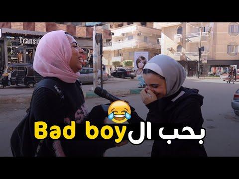 ده اللي هيحصلك لما تعاكس بنت في مصر