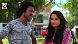 Monara Kadadaasi Episode 106 || සඳුදා සිට බ්රහස්පතින්දා දක්වා රාත්රී 10.00 ට ස්වර්ණවාහිනී බලන්න... Thumbnail