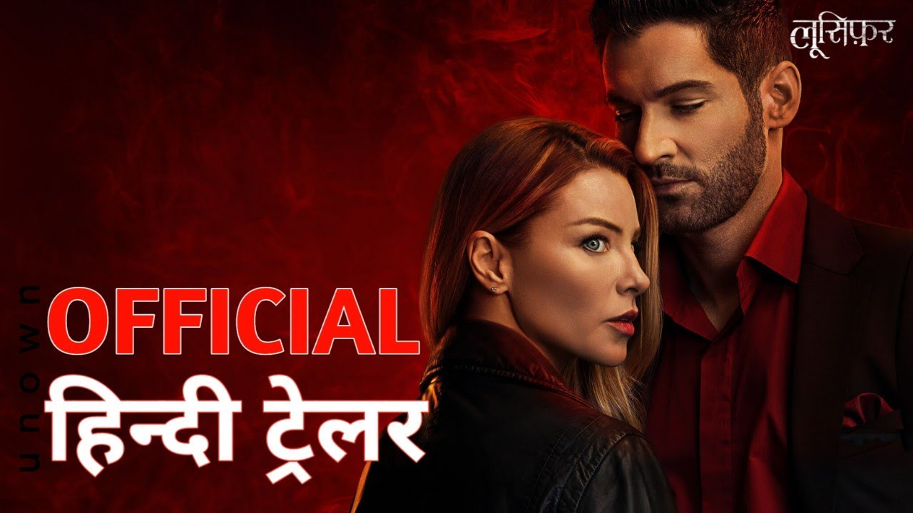 Lucifer Season 5 Part 2 | Official Hindi Trailer | Netflix | हिन्दी ट्रेलर
