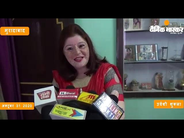 मुरादाबाद : करवाचौथ को लेकर मुरादाबाद के बाजारों में बढ़ी रौनक, महिलाओं ने जमकर की खरीदारी