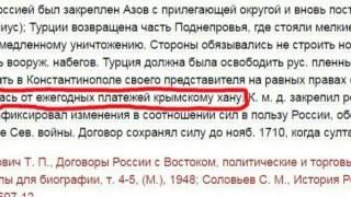Момент убийства посла России в Анкаре Месть Путину за оскорбление казахской истории