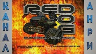 Red Dog: Superior Firepower - Обзор от Анри [Dreamcast] [720p]