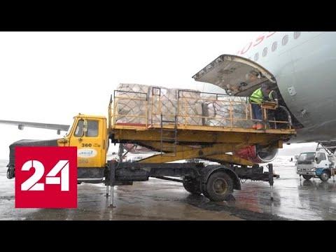 В Магаданской области ухудшается ситуация с распространением коронавирусной инфекции - Россия 24