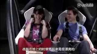 Oblivion 6 Dof Platform  #Oblivion#  #Joseph Kosinski#  #Tom Cruise#