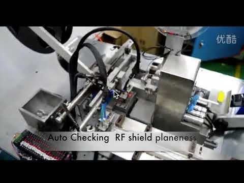 Ningbo Heixin RF EMI metal shielding cans manufactory