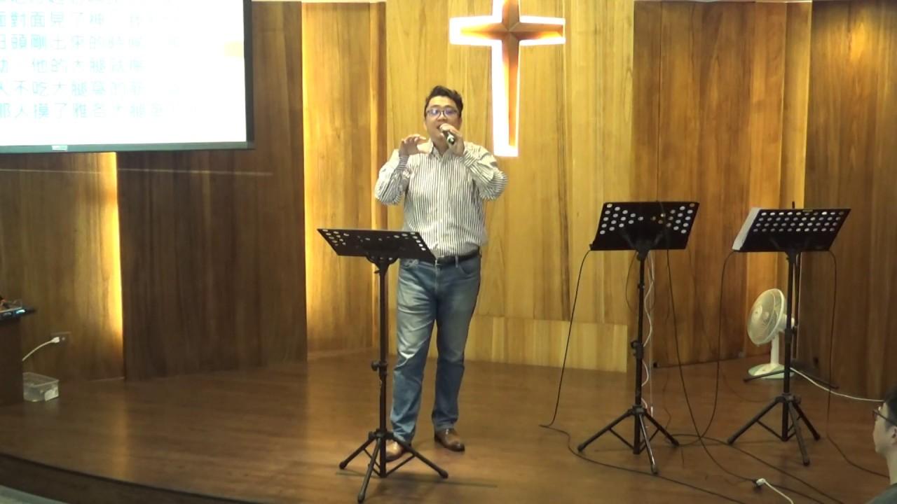 20200119 聖經屬靈榜樣(九) 你生命中的毘努伊勒 與神面對面的經歷 ~雅各(二) 蘇俊宗牧師 - YouTube