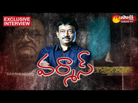 Ram Gopal Varma Special Interview | Lakshmi`s NTR Movie - Watch Exclusive