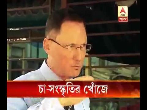 Watch: US Consul General visits tea stalls in Kolkata,tasting Tea