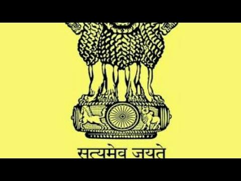 Public Service Commission  (hindi)